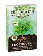 Укоренитель Зелений Гай Аква 300 грамм