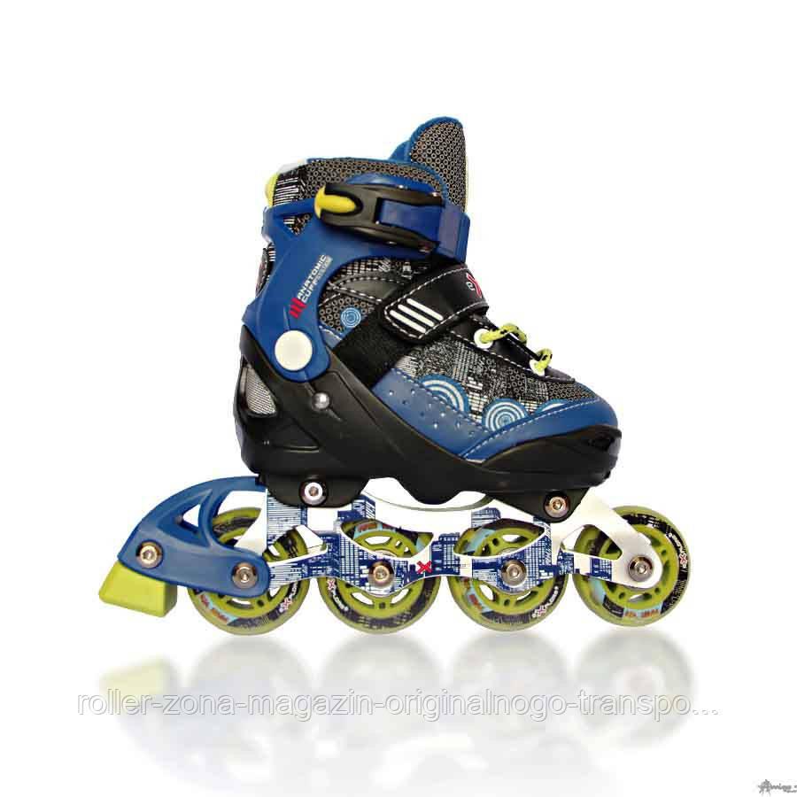 Роликовые коньки детские EXPLORE ACTIVA boy черно синие