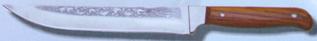 Ніж для хліба з притыном Супутник (31 см)