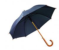 Зонт трость полуавтомат Кобальт