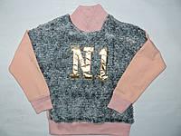 Кофта, одежда для девочек 122-152