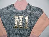 Кофта, одежда для девочек 122-152, фото 2