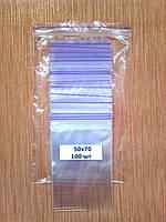 Пакеты 50-70 мм с замком Zip-Lock , с застежкой зип лок, грипперы, пакет струна, со струной