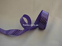 Лента атласная фиолетовая в белый горох (ширина 2.5см