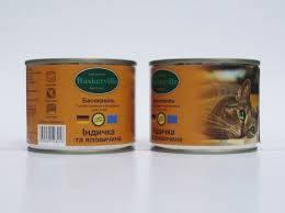 Корм Баскервіль д/котів консервованний Індичка та яловичина 200г