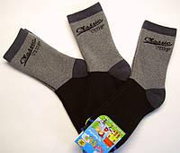 Махровые носки для мальчиков черные с серым