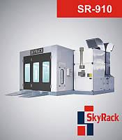 SR-910 Покрасочная камера