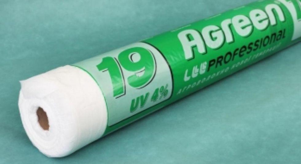 Агроволокно Agreen 19 г/м2 4.2м * 100м