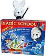 Набор фокусника OID Magic Школа магии: 101 фантастический фокус 101L, фото 3