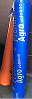 Агроволокно P-50 чорне 1,05*100