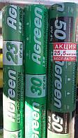 Агроволокно Agreen 50 г/м2 1.6м * 100м