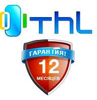 Гарантия и сервисное обслуживание телефонов THL в Украине