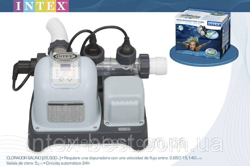 Хлоргенератор Saltwater System Intex 28662 (54606)
