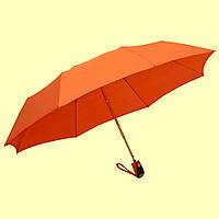Зонт складной полуавтомат Оранжевый