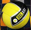 """Новый волейбольный мяч """"Zelart""""."""
