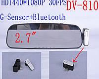 Автомобильное зеркало с видеорегистратором Silver Stone F1-DVR810 Bluetooth Hands Free