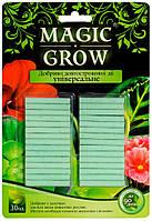 Універсальне добриво в паличках Magic Grow для кімнатних рослин (30 шт)