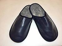 Тапочки кожаные мужские синие