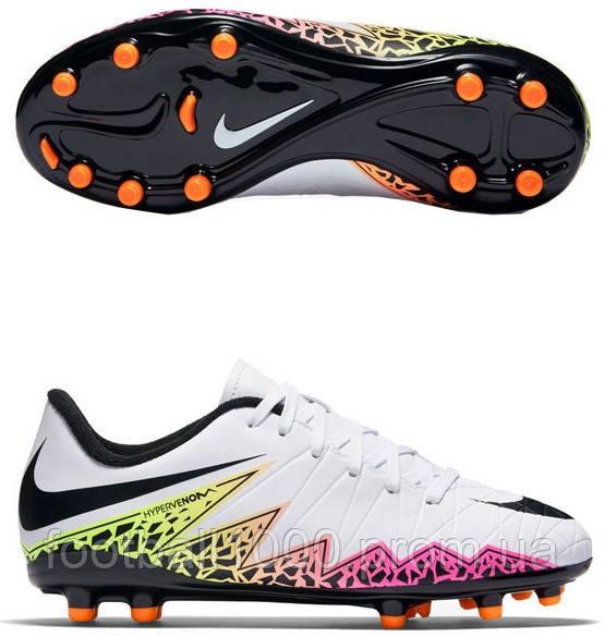 Детские футбольные бутсы Nike Hypervenom Phelon II FG 744943-108