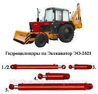 Гидроцилиндры на Экскаватор ЭО-2621