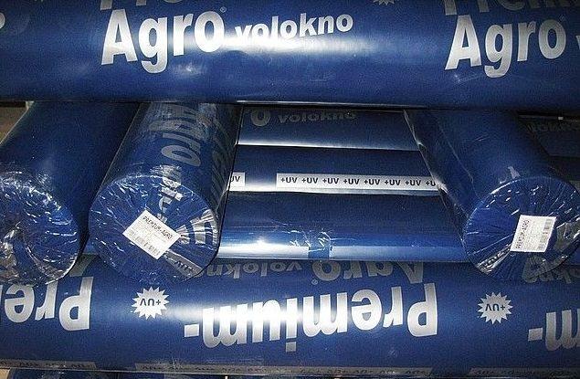 Агроволокно Premium-Agro P-30 г/м2 8.5х100м