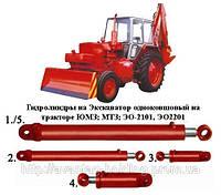 Гидролиндры на Экскаватор одноковшовый на тракторе ЮМЗ; МТЗ; ЭО-2101, ЭО2201