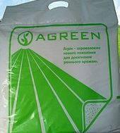 Агроволокно чёрно-белое Agreen 50 г/м2 1.6м * 10м
