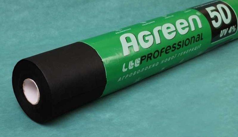 Агроволокно чёрное Agreen 50 г/м2 1.07м * 100м