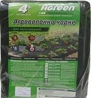 Агроволокно чёрное Agreen 50 г/м2 1.6м * 10м