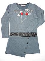Платье трикотажное для девочки 110-140