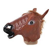Карнавальная маска Лошади резиновая ( маска конь )