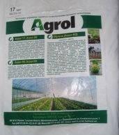 Агроволокно чёрное Agrol 50 г/м2 3.2м х 10м, фото 1