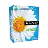 Концентрированный бесфосфатный стиральный порошок  «Royal Powder Baby» Ромашка