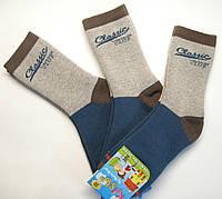 Мальчиковые теплые махровые носки двухцветные