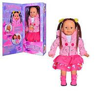 Кукла интерактивная Танюша 043 чорная