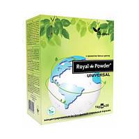 Концентрированный бесфосфатный стиральный порошок  «Royal Powder Universal» с ароматом белых цветов