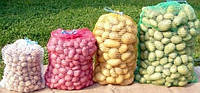 Овощная сетка 40*60 см
