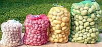 Овощная сетка 45*75 см