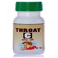 Сроат-С, (Throat C), кашель, курение, освежение дыхания, 60 таб