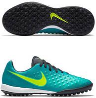Детские сороконожки Nike JR Magista OPUS II TF 844421-375