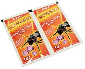 Инсектицид Фипроксан 10г