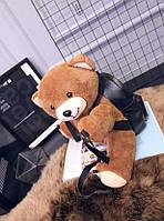 Рюкзак игрушка плюшевый Мишка Тедди.