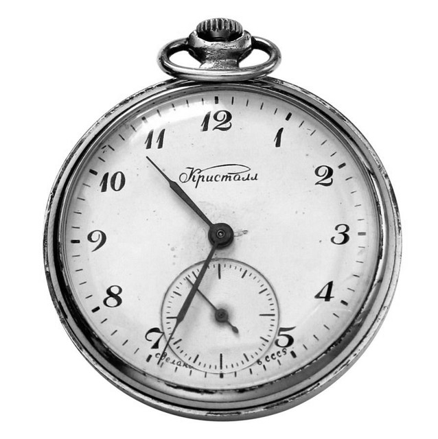 Кристалл карманные часы