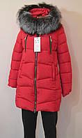 Куртка (молодежка) женская зима