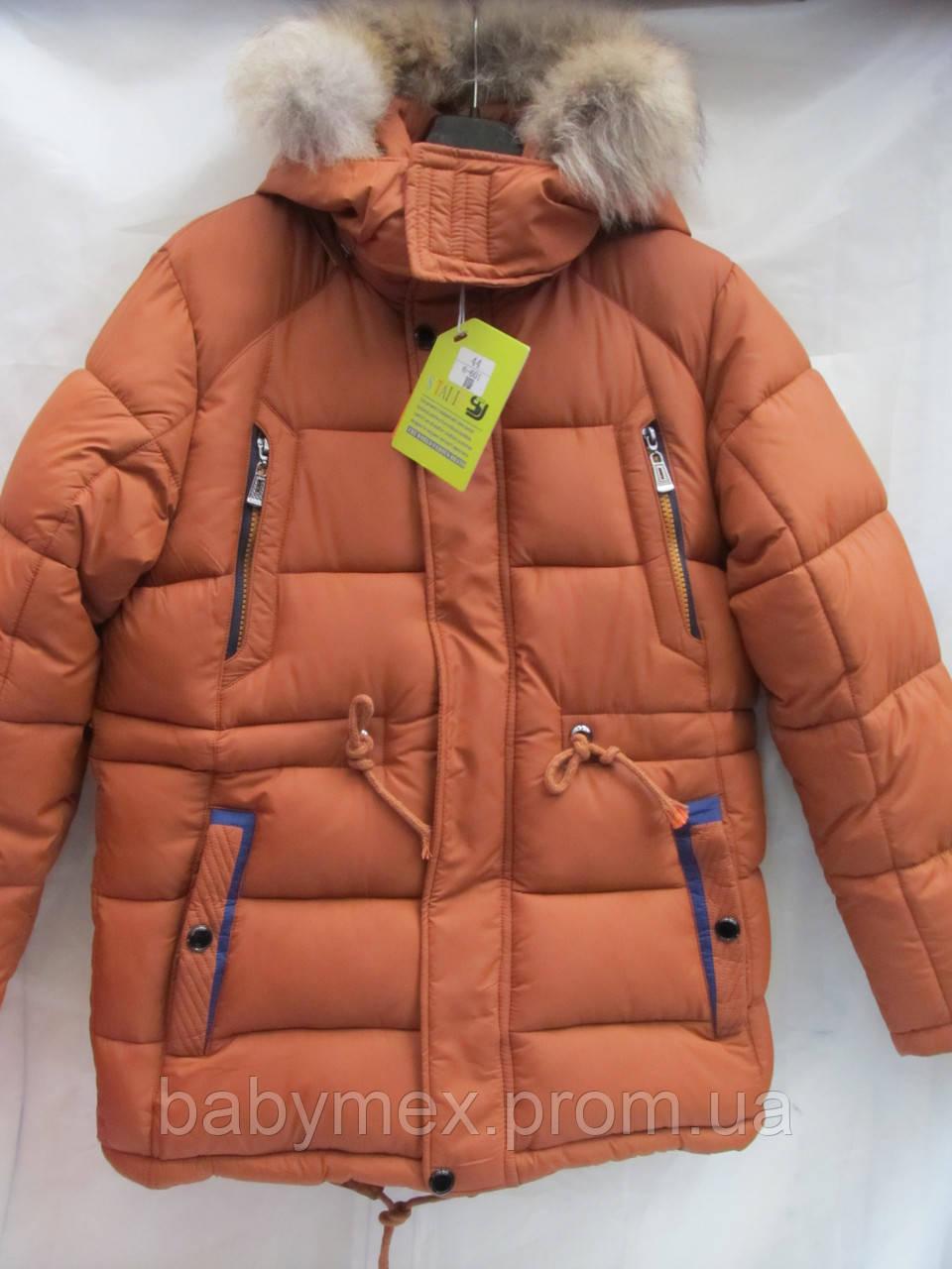 Куртка парка детская коричневая  продажа a4073f24869ab