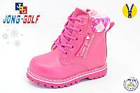 Ботинки зимние для девочек A2575 JongGolf