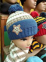 """Шапка для мальчиков """"Виктор-2"""" 4-8 лет с шарфиком"""
