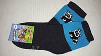 Красивые теплые зимние носочки, р-р 12-14, 20 грн