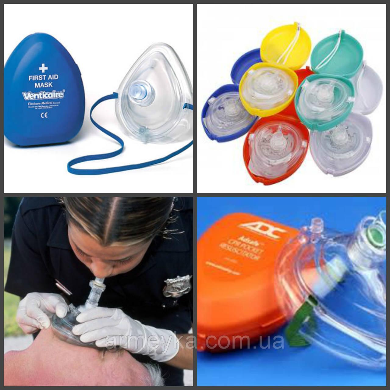 Карманная маска CPR (для искусственной вентиляции легких). Оригинал.