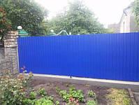 Профнастил ПС10 синий, вишневый, коричневый, фото 3